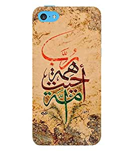 Vizagbeats arabic script brown Back Case Cover for Apple iPhone 5::Apple iPhone 5S