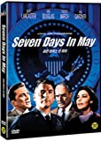 Seven Days in May (NTSC) Korean import