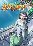 あまんちゅ!  第1巻 [Blu-ray]