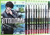 BTOOOM! コミック 1-11巻セット (バンチコミックス)