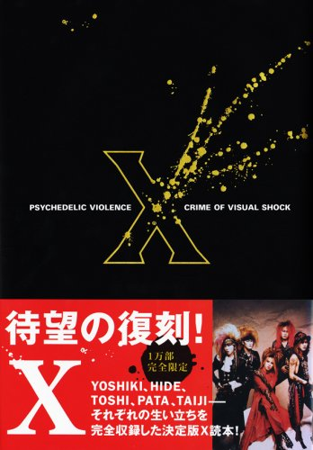 X PSYCHEDELIC VIOLENCE CRIME OF VISUAL SHOCK