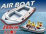 4人乗りボート PM010236