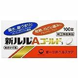 【指定第2類医薬品】新ルルAゴールドs 100錠