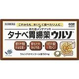 【第3類医薬品】タナベ胃腸薬ウルソ 60錠 ランキングお取り寄せ