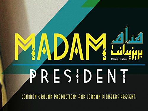 Madam President - Season 1