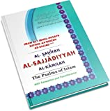 img - for Al-sahifah Al-sajjadiyyah Al-kamilah: the Psalms of Islam book / textbook / text book