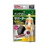 バンテリンサポーター ひざ用 ブラック ゆったり大きめサイズ ひざ頭周囲 40~43cm