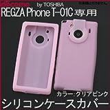 東芝 レグザフォン REGZAPhone T-01C シリコンケースカバー クリアピンク スマートフォン