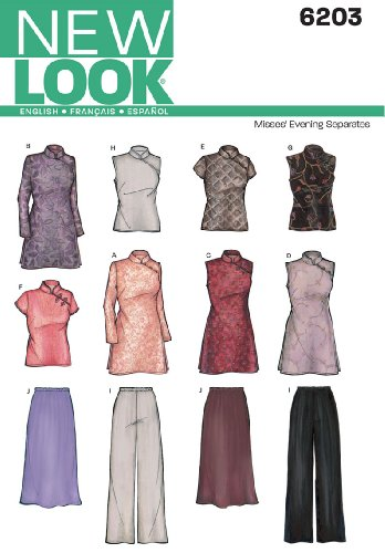 New Look Sewing Pattern 6203 Misses Special Occasion Dresses, Size A (8-10-12-14-16-18) (New Sewing Patterns compare prices)