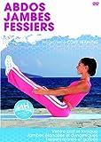 echange, troc Abdos - Jambes - Fessiers : programme Core Trainning