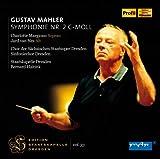 マーラー:交響曲第2番ハ短調「復活」 (Gustav Mahler: Symphonie Nr. 2 C-MOL / Bernard Haitink, Staatskapelle Dresden) (1995 LIVE) [2CD] [輸入盤]