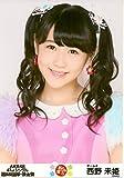 【西野未姫】AKB48 41stシングル 選抜総選挙・後夜祭~あとのまつり~ 公式生写真 チーム4