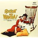 Rockin' With Wanda [Vinyl LP]
