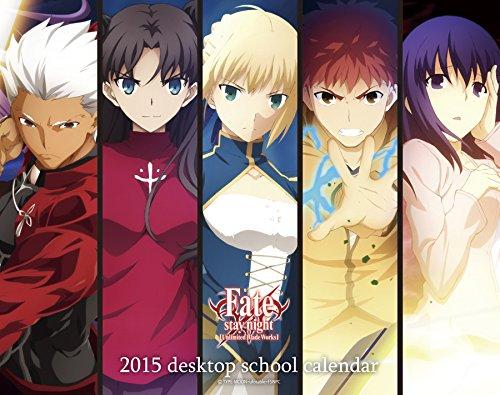 Fate stay/night スクールカレンダー(2015年4月~2016年3月)