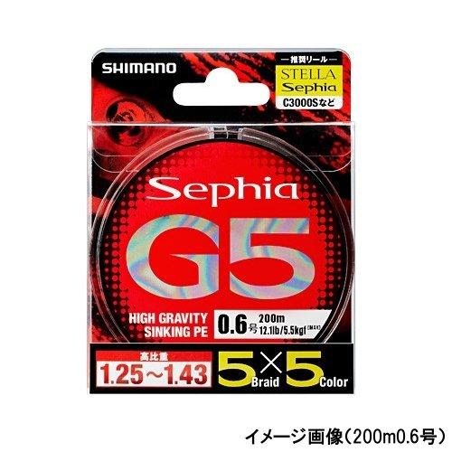 シマノ ライン Sephia G5 PE 200m PL-E65N 5C 0.6