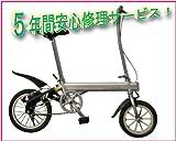 最軽量9KG 電動自転車アシスト専用タイプ(電気自転車・電動アシスト自転車・電動自転車・Airbike・A-bike)