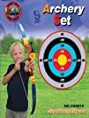 Maxi Sport Toy Archery Bow And Arrow…