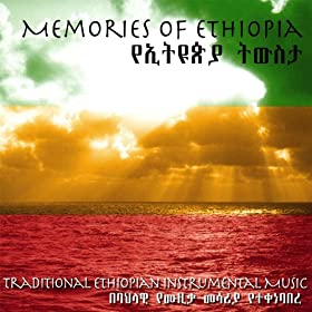 of Ethiopia - Instrumental: Various Ethiopian Artists: MP3 Downloads