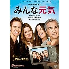 �݂�Ȍ��C [DVD]