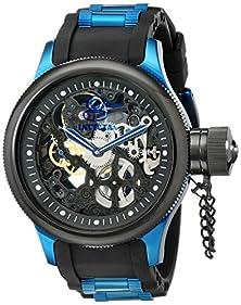 buy Invicta Men'S 17271 Russian Diver Analog Display Mechanical Hand Wind Black Watch
