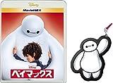 �yAmazon.co.jp����z�x�C�}�b�N�X MovieNEX [�u���[���C+DVD+�f�W�^���R�s�[(�N���E�h�Ή�)+MovieNEX���[���h] (�I���W�i���C���z���W���b�N�t) [Blu-ray+DVD]