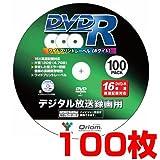 山善(YAMAZEN) キュリオム DVD-R 100枚スピンドル 16倍速 4.7GB 約120分 デジタル放送録画用 DVDR16XCPRM 100SP-Q9605
