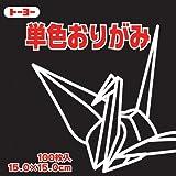 単色折紙15.0CM 154