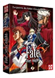 echange, troc Fate/Stay Night - Coffret 1/3