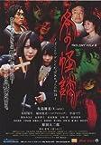 �ߤβ��� [DVD]