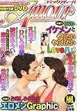 comic Amour (コミックアムール) 2012年 06月号 [雑誌]