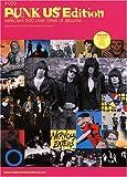 パンクUSエディション―selected500over titles of albums (THE DIG PRESENTS DISC GUIDE SERIES)