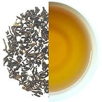 Namhah Darjeeling Piroshka Rare Speciality Loose Leaf Black Tea 100g