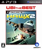 ユービーアイ・ザ・ベスト H.A.W.X.2