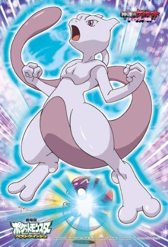 150-piece-puzzle-mini-Mewtwo-Mewtwo-150-440-genome-sect-awakening-of-Pokemon-Best-Wishes-Godspeed-japan-import