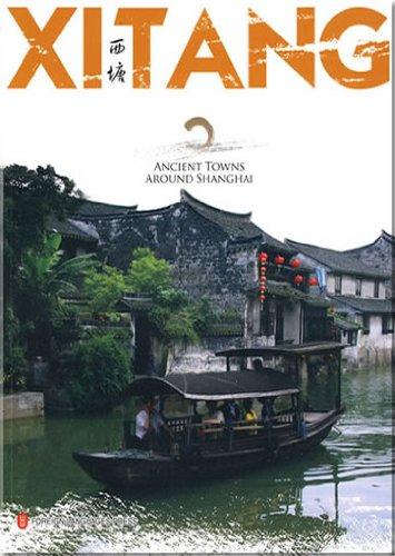 xi-tang-ancient-towns-around-shanghai-series