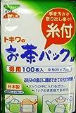 トキワのお茶パックM(お徳用100枚入)