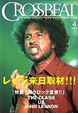 CROSSBEAT (クロスビート) 2008年 04月号 [雑誌]