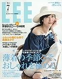 LEE(リー) 2016年 07 月号 [雑誌]