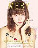MERY vol.01 (雑誌)