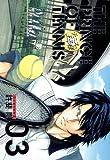 テニスの王子様完全版 Season3 限定ピンズ付Special 3 (愛蔵版コミックス)