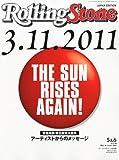 Rolling Stone (ローリング・ストーン) 日本版 2011年 06月号 [雑誌]