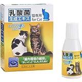 コスモスラクト 乳酸菌生成エキス 猫専用 40ml(20ml×2本)