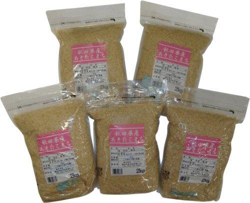 秋田県産 玄米 あきたこまち 2kg×5袋