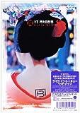 ライヴ・イン・トーキョー [DVD]