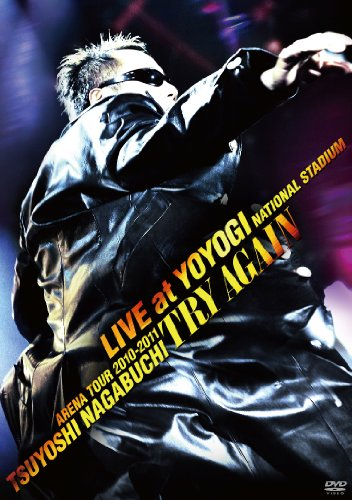 "ARENA TOUR 2010-2011 ""TRY AGAIN"" LIVE at YOYOGI NATIONAL STADIUM [DVD]"