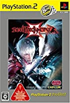 Devil May Cry 3 Special Edition PlayStation 2 the Best