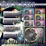 [Present-web] クリップ式 革新のMP3プレイヤー レブプレイヤー 動画プレイヤー DAP FLAC再生対応 プレイヤー プレーヤー スポーツ 音楽 IC microSD 【ピンク】