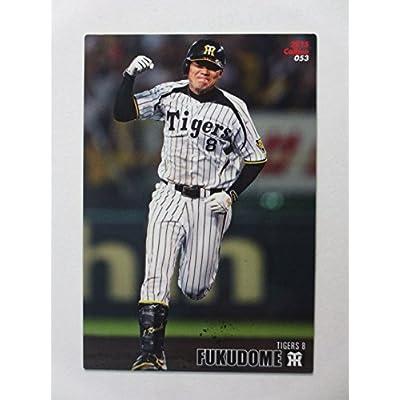 2015カルビープロ野球カード第1弾【053福留孝介/阪神】レギュラーカード