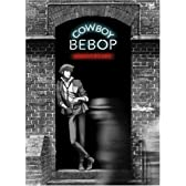 COWBOY BEBOP DVD-BOX (アンコールプレス版)