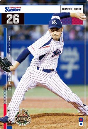 オーナーズリーグ24弾 / OL24 / NW / 久古健太郎 / ヤクルト / OL24 118